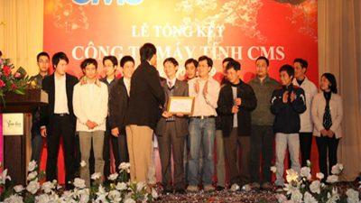 Công ty Máy tính CMS tổ chức Lễ tổng kết năm 2008