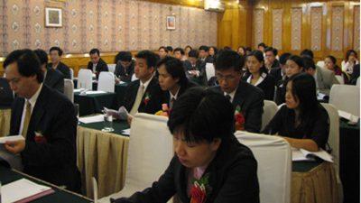 Công ty máy tính CMS tổ chức thành công hội nghị cán bộ 2007